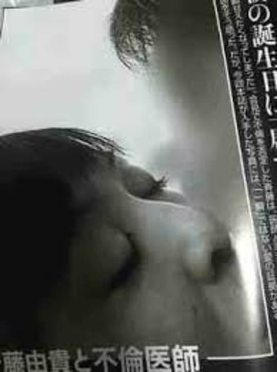 【芸能】斉藤由貴に新たな「不倫の証拠」発覚でCM契約終了へ [無断転載禁止]©2ch.netYouTube動画>37本 ->画像>38枚